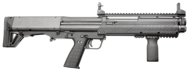 Kel-Tec KSG Bull-pup Shotgun - General Shotgun Discussion
