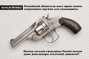 100years_russian_7090web