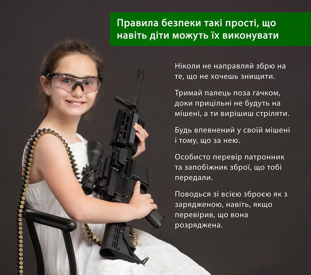gun_safety_ukr-1web